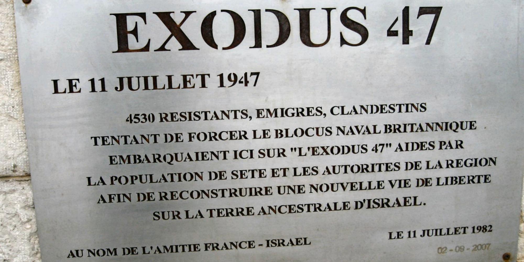 exodus-schild-a.jpg