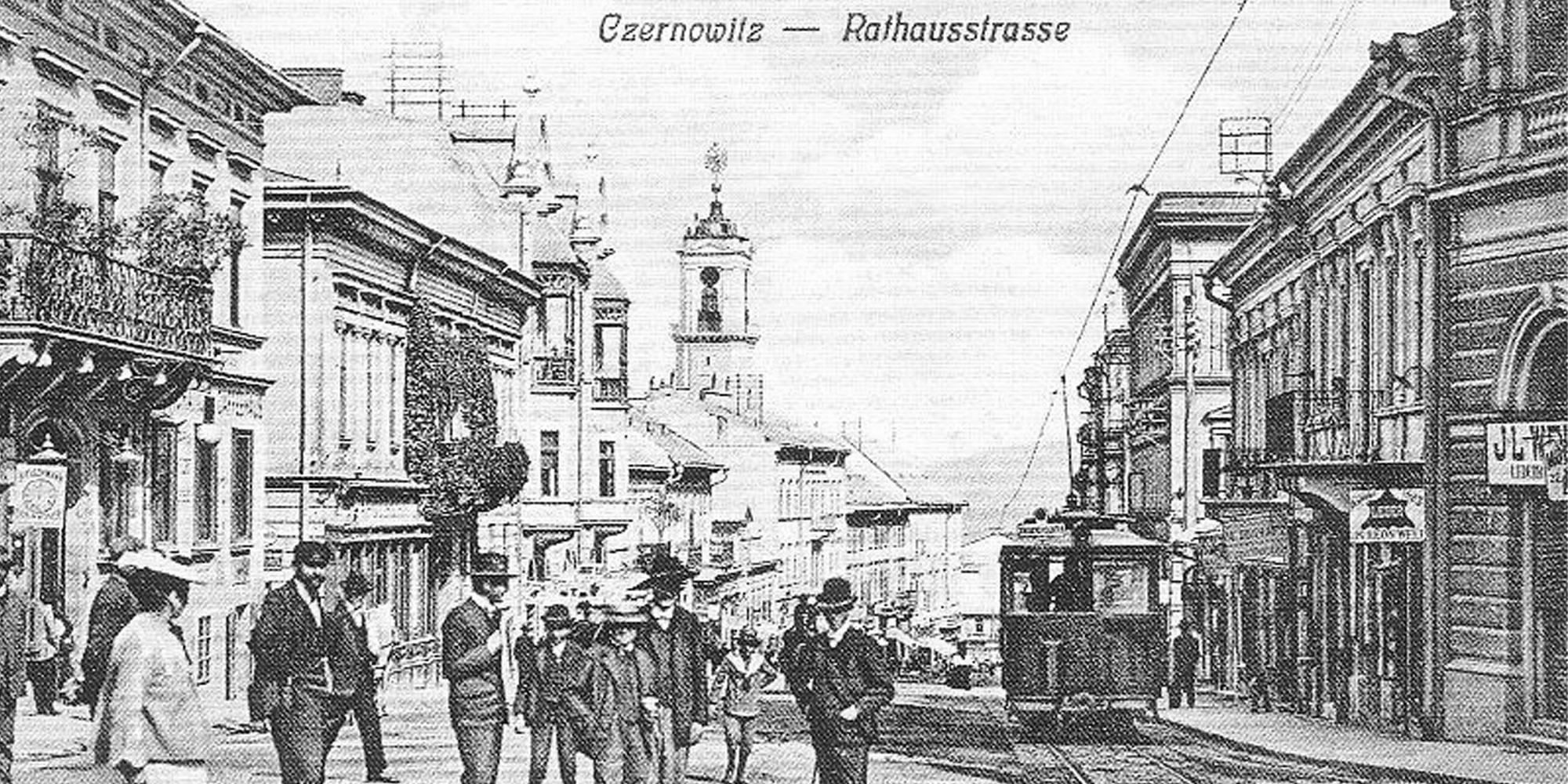 czernowitz-postkarte-innenstadt-pano.jpg