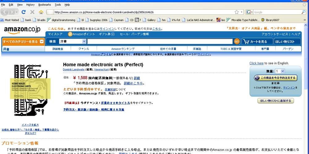 homemade-buch2-jp.jpg