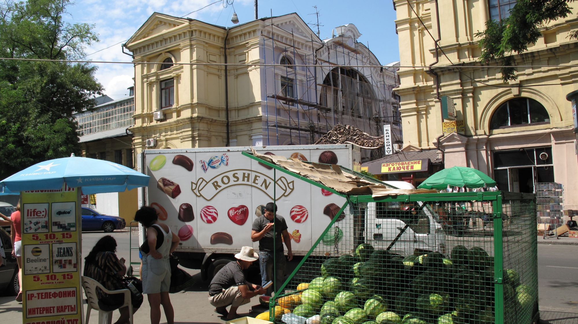 odessa-markt-sommer09.jpg