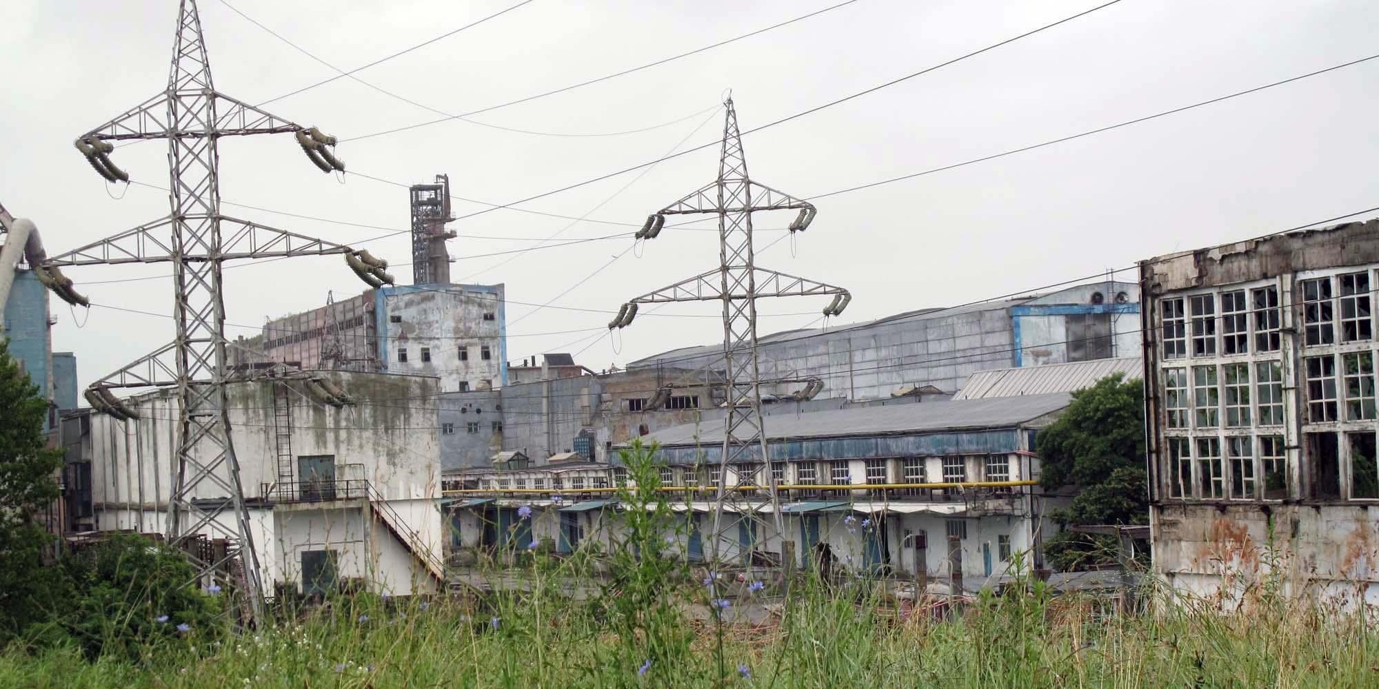 intro-fabrik.jpg