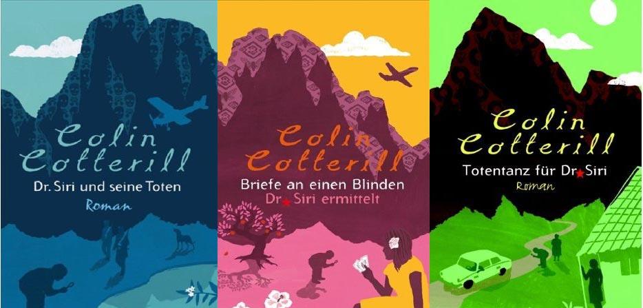 siir-books.jpg